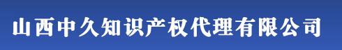 太原商标注册_山西商标注册